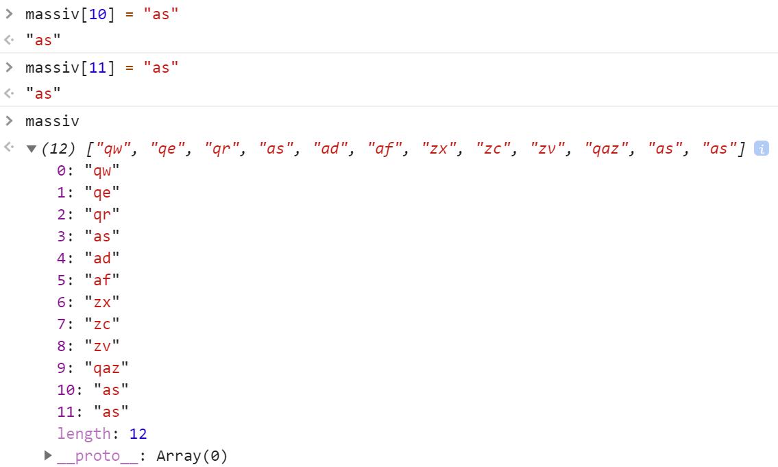 12 строк в массиве - JavaScript
