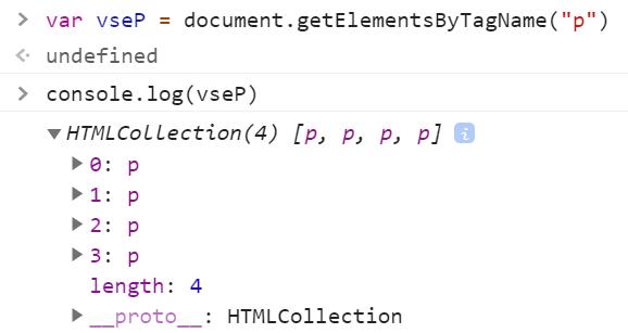 Создаём коллекцию HTML-элементов p