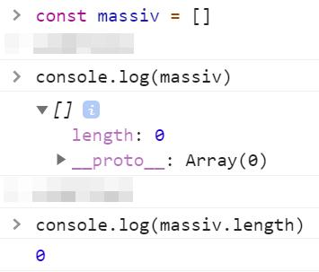 const massiv = []