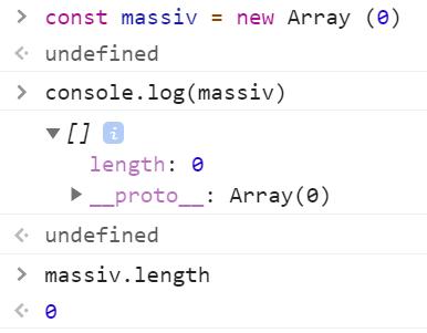 const massiv = new Array (0)