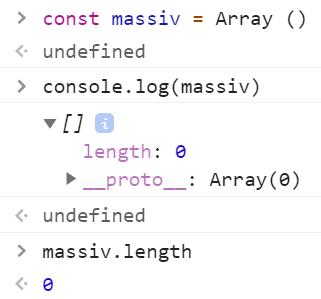 const massiv = Array ()