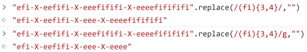 Работа префикса квантификатора диапазона с последовательностью символов