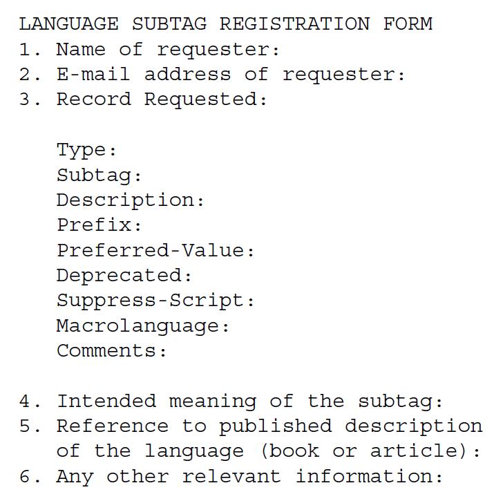 Рисунок 5 - Форма регистрации языкового субтага