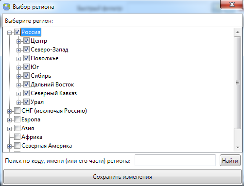Выбор региона поисковых запросов системы Яндекс в программе Словоёб