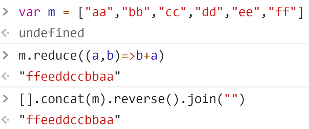 Альтернатива методу join отражение массива - JavaScript
