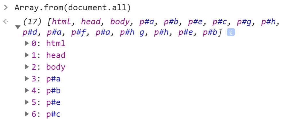 Array.from() для получения массива - JavaScript