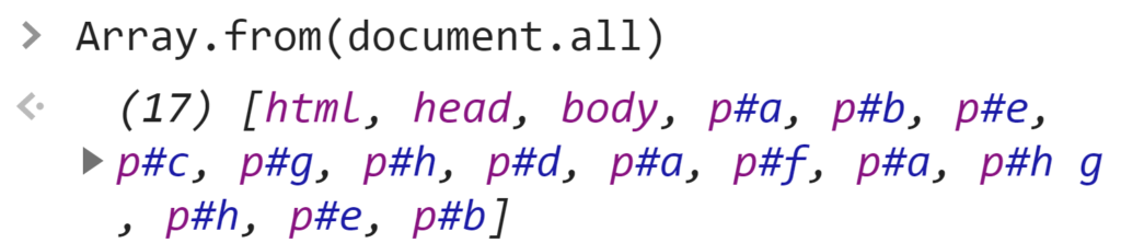 Array.from(document.all) - JavaScript