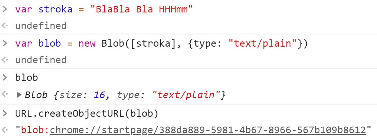 blob, ссылка и её href - JavaScript