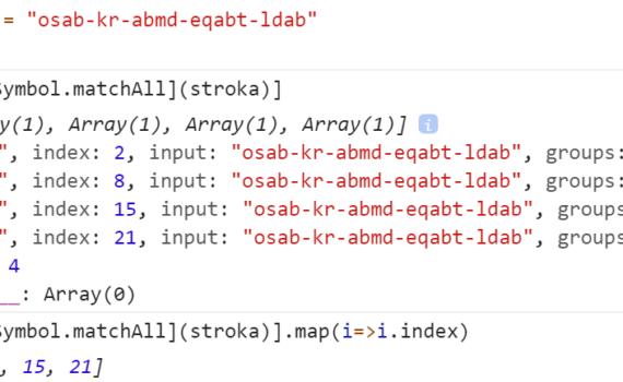 Через метод регулярных выражений [@@matchAll](string) - JavaScript