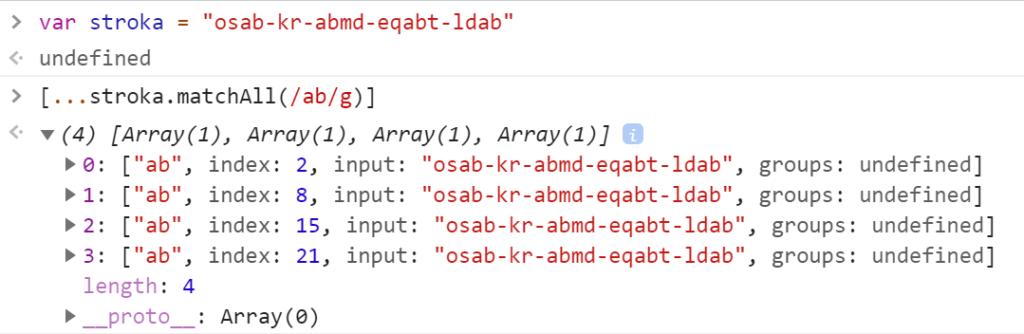 Через строковый метод matchAll(regexp) - JavaScript