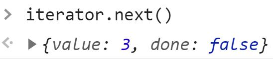 Четвёртый шаг итератора массива - JavaScript