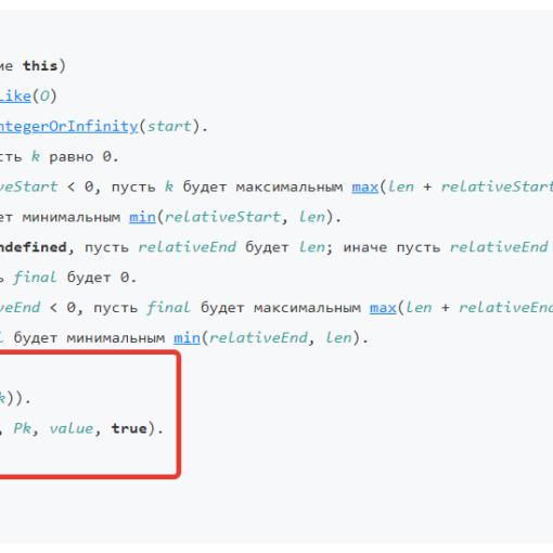 Цикл преобразования не запускается - JavaScript