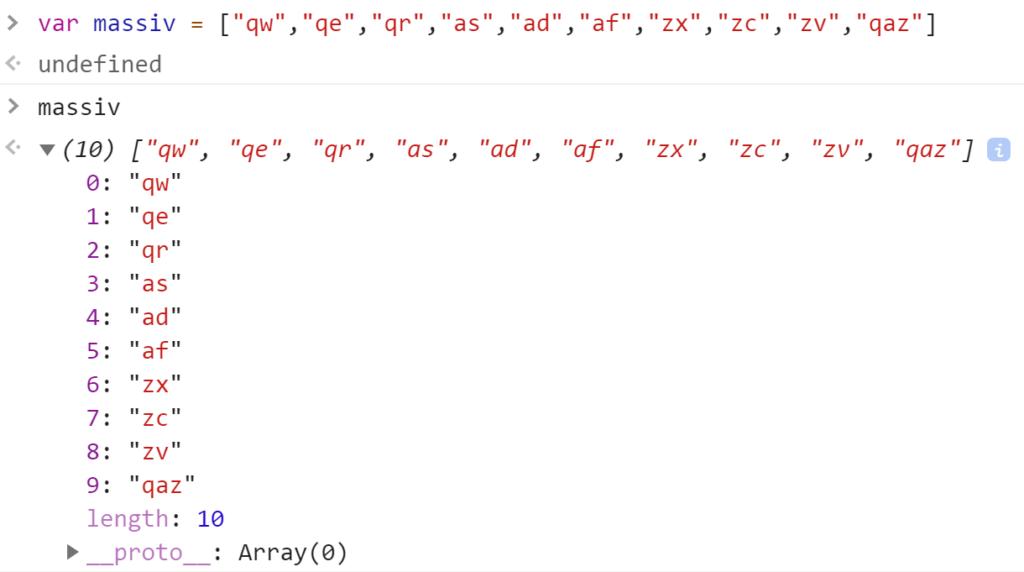 Десять строк в массиве - JavaScript