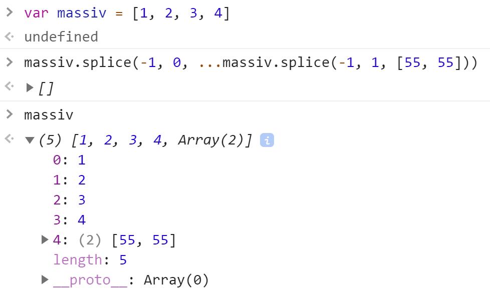 Добавили массив в конец другого массива - JavaScript