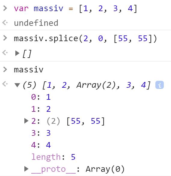 Добавили массив в середину другого массива - JavaScript