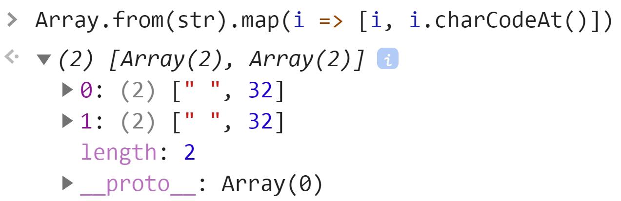 Двойной пробел - коды 32, 32 - JavaScript