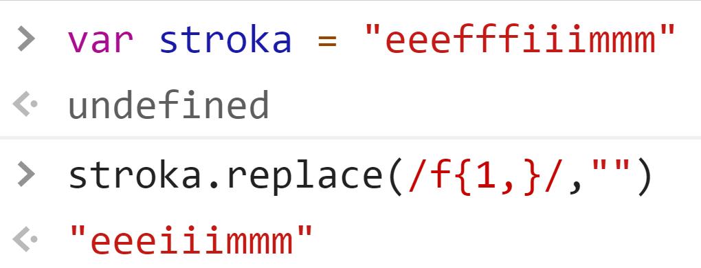 Эквивалент бесконечности повторения одного символа подряд - JavaScript