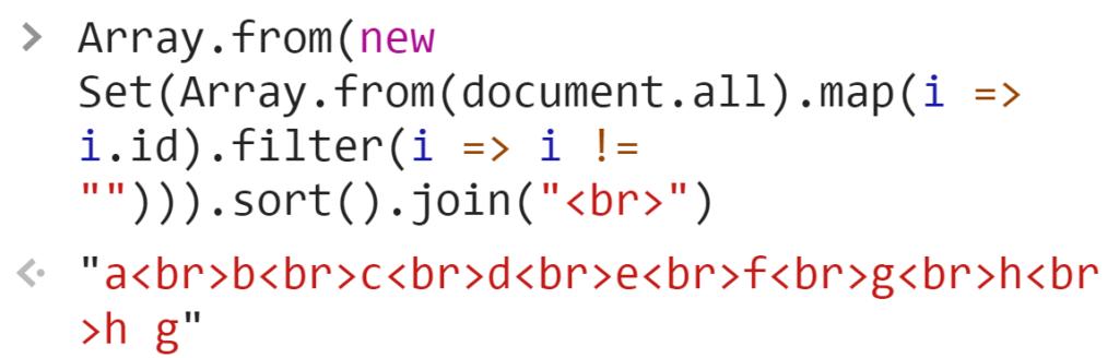 Элементы массива в одну строку - JavaScript