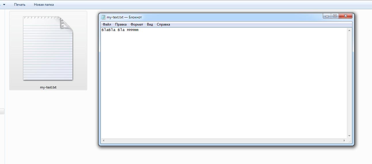 Файл успешно создался и скачался - JavaScript