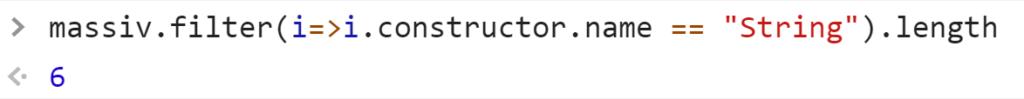 Фильтруем массив на строки и считаем количество - JavaScript
