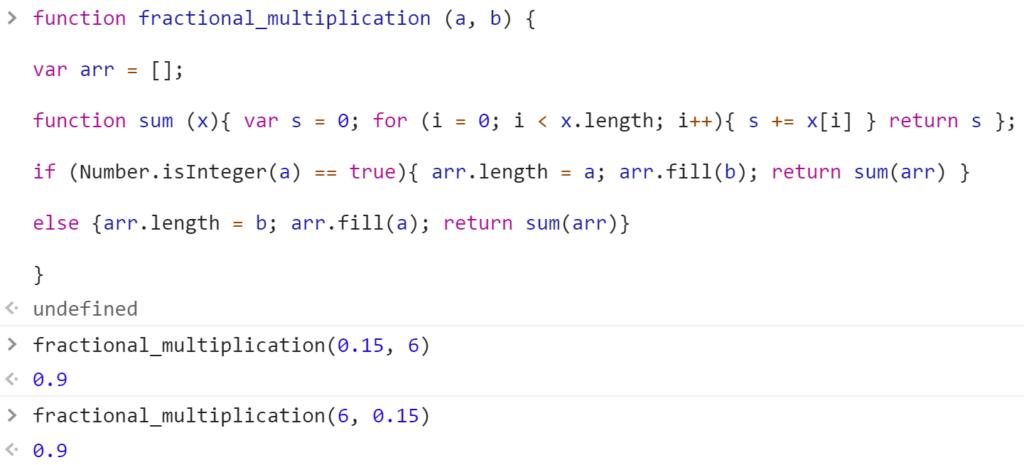Функция для правильного умножения дробного на целое - JavaScript