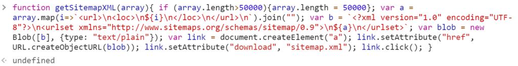 Функция генерации sitemap.xml на клиенте - JavaScript