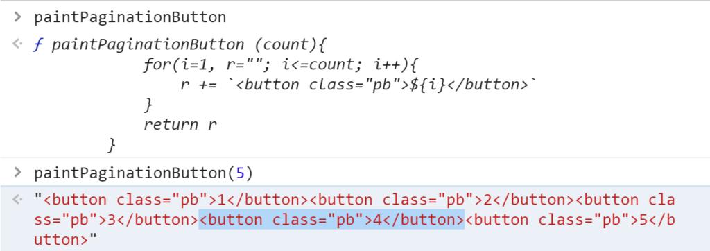 Функция оборачивает в кнопки страниц пагинации - JavaScript