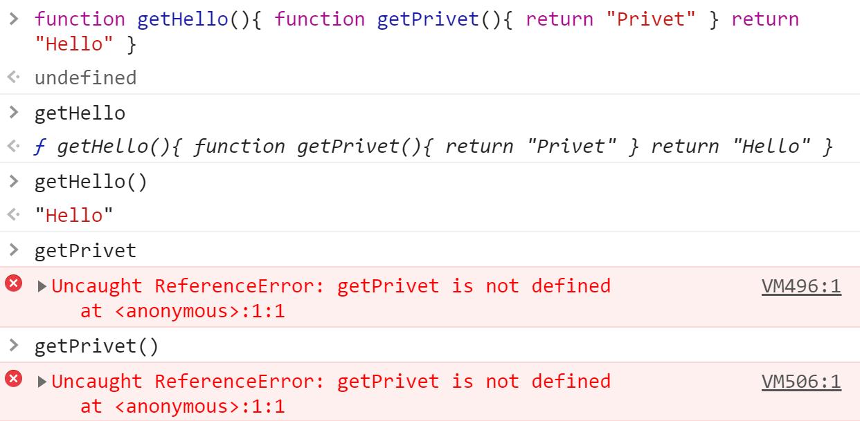 Функция объявлена внутри другой функции - Не вызывается - JavaScript