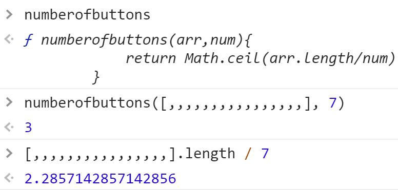 Функция расчёта количества кнопок пагинации - JavaScript