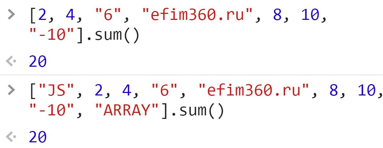 Функция sum пропускает строки с буквами - JavaScript
