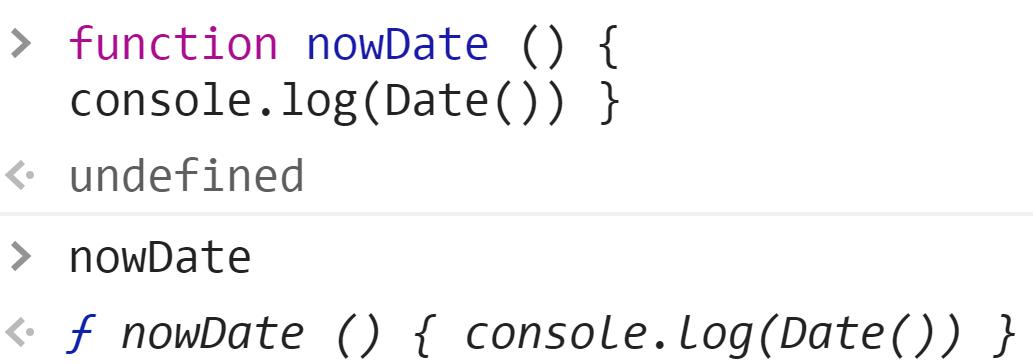 Функция выводит текущую дату в консоль браузера - JavaScript