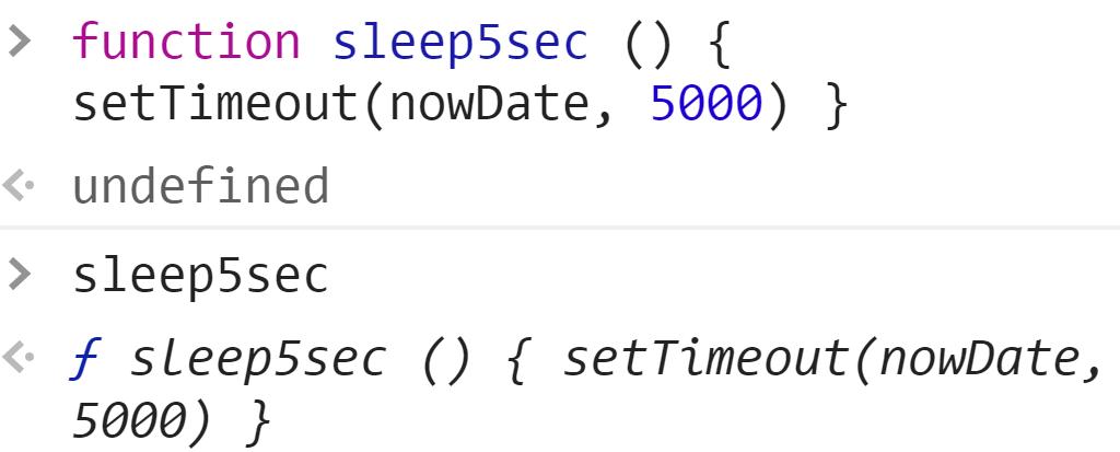 Функция вызывает другую функцию через 5 секунд - JavaScript