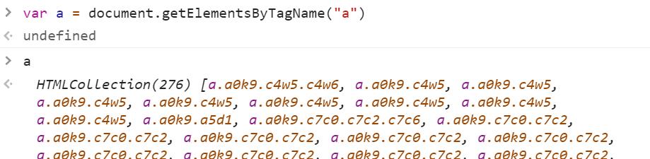 HTML колекция из 276 элементов a - JavaScript