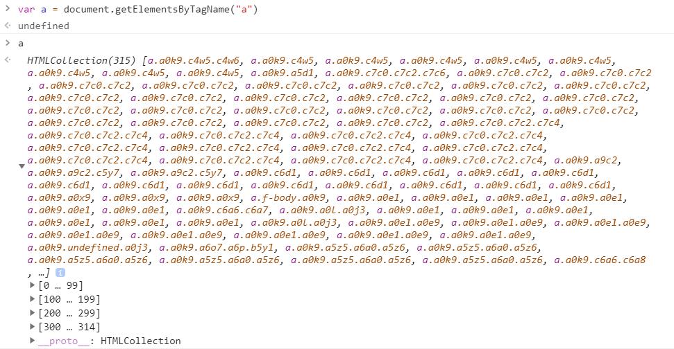HTML-коллекция элементов a с главной сайта ozon