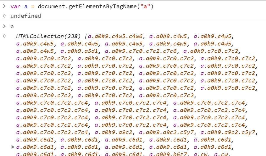HTML коллекция из 238 узлов a