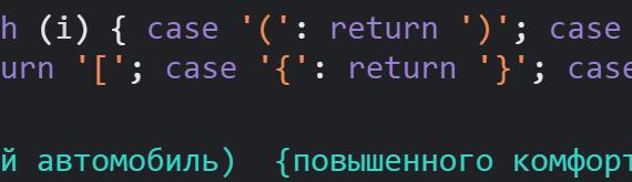 Использовали анонимный коллбек со switch внутри map - JavaScript