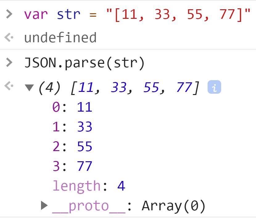 Из строки сделали массив - JavaScript