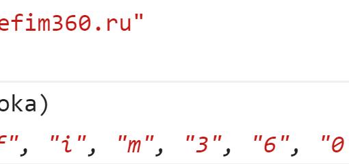 Из текстовой строки сделали массив - JavaScript