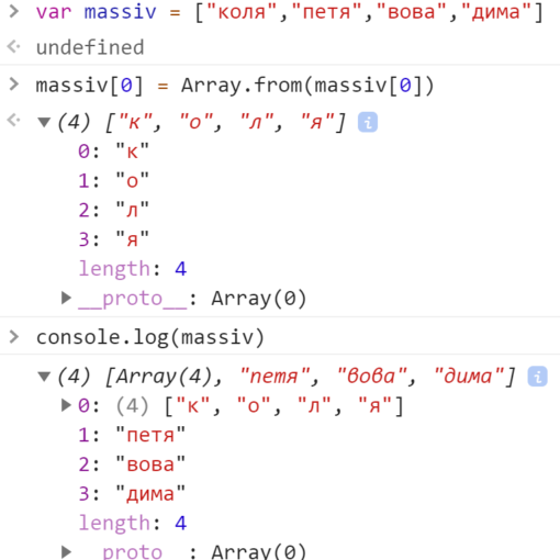 JavaScript - Как элемент массива объявить массивом?