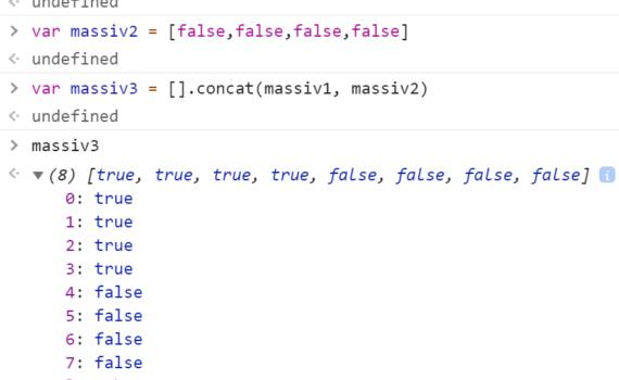 JavaScript - Как склеить два массива с булевыми значениями