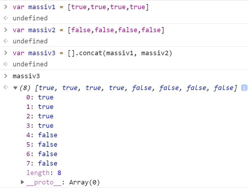 JavaScript - Как склеить два массива с булевыми значениями?