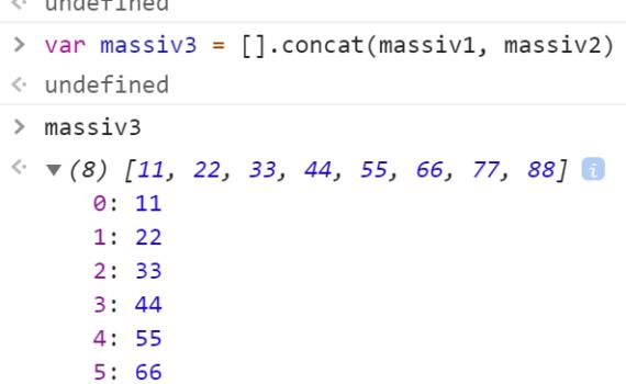 JavaScript - Как склеить два массива с числами?