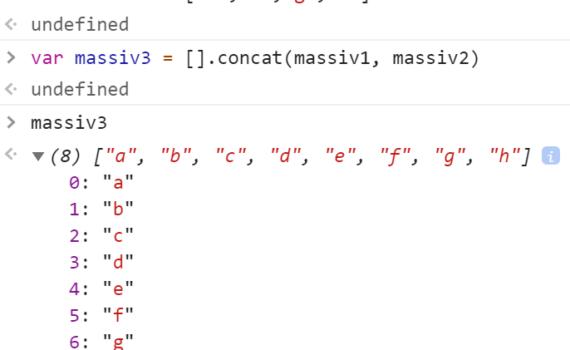 JavaScript - Как склеить два массива со строками?
