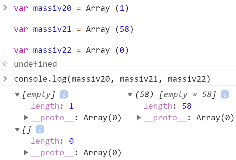 JavaScript - Как создать массив нужной длины через Array()