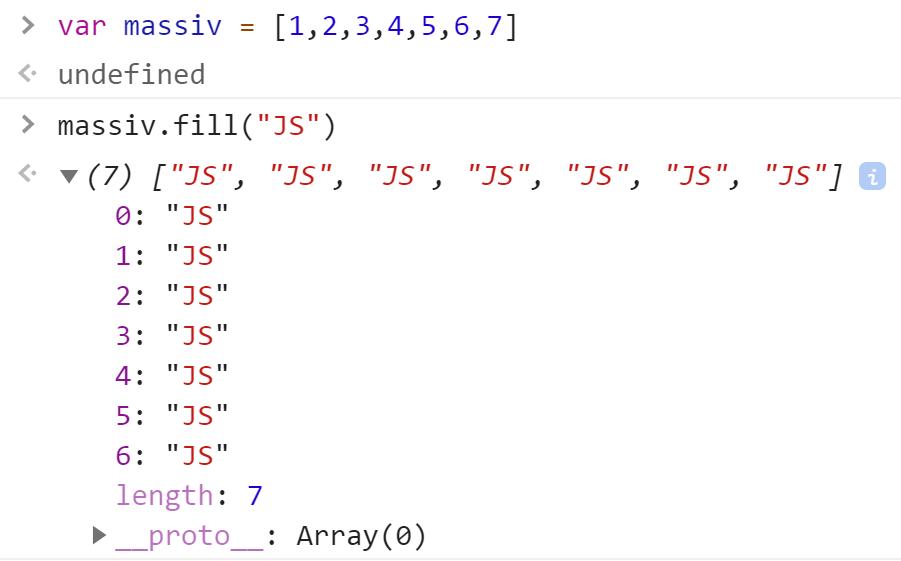 JavaScript - Как заполнить массив одинаковыми значениями