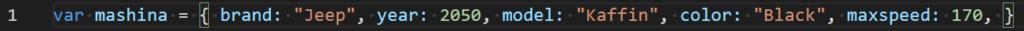 JavaScript объект на одной строке кода - VSC