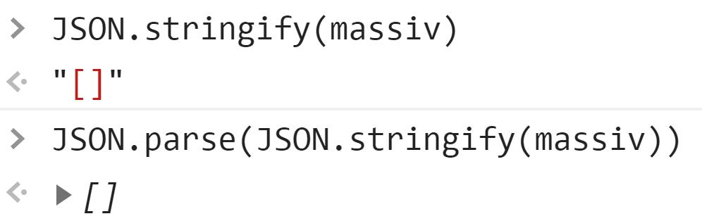 JSON создаёт пустой массив - JavaScript