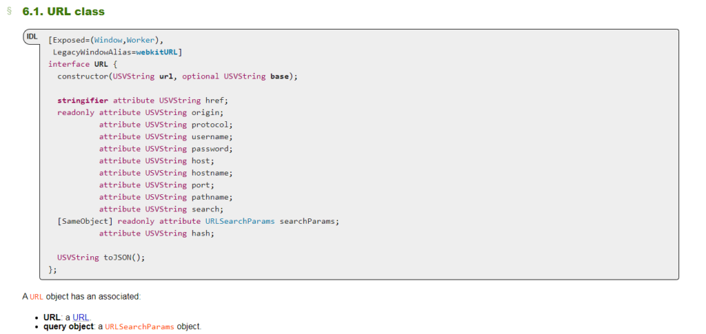 Класс URL - JavaScript