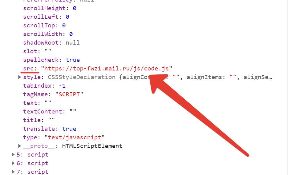 Ключ src для отлова ссылки на файл скрипта - JavaScript