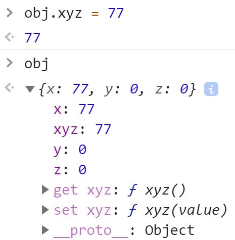 ключу xyz присвоили 77 - JavaScript